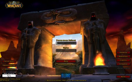 Темы для World of Warcraft (wow) (Custom Loading Screens)
