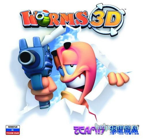 ����������� Worms 3D (����� � �������) ������ ������
