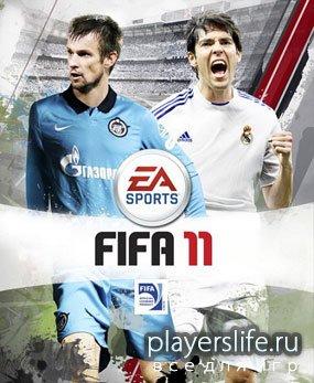 Скачать игру FIFA 11 (2010) PC | Demo