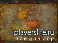 Quest Helper для WoW 4.0.3 на Русском и Английском RU/EN