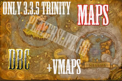 Maps, DBC, Vmaps для Trinity Core 3.3.5 [Готовые карты]