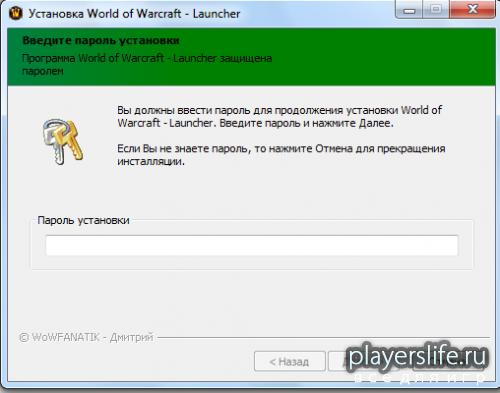 [Мод]WoW Launcher 3.3.5 by WoWFANATIK