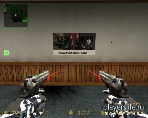 Laser Beretta sv Elite для CSS