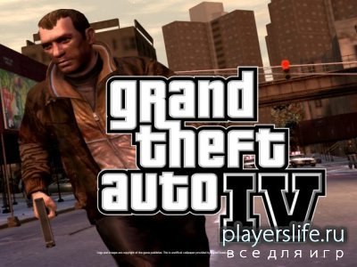 ���-���� � ���� Gr�nd �heft �ut� 4 (GTA 4)