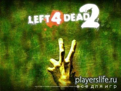 Чит-коды для игры Left 4 dead 2