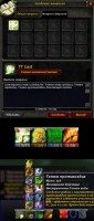 TotemTimers для WoW Cataclysm
