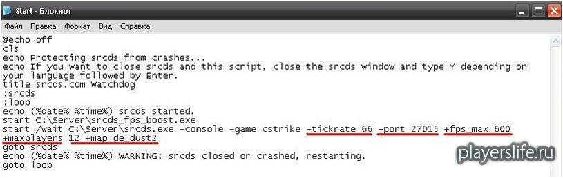 Как изменить число слотов на сервере? - Counter-Strike Support
