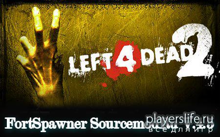 FortSpawner SourcemodRu V.4.5 для создания сервера Left4Dead 2