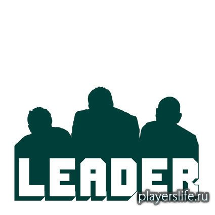 Leader v1.0