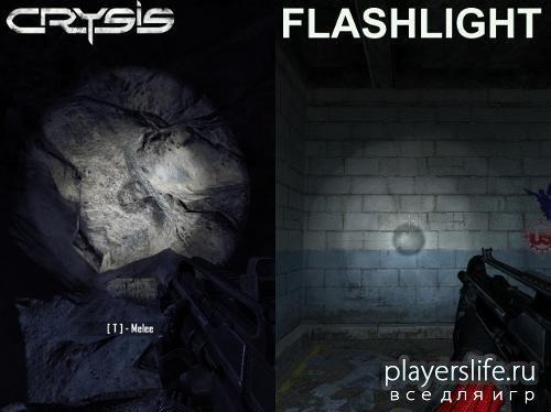 Фонарик из Crysis для CSS