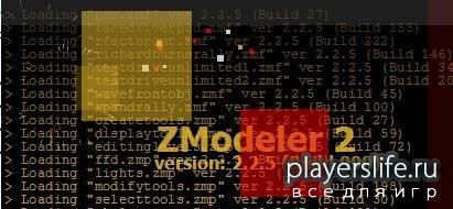 ZModeler 2.2.5 build 990 для GTA 4