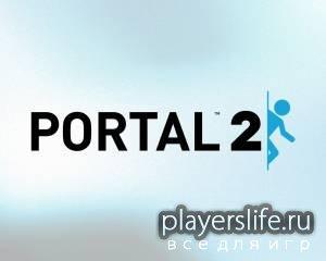 Русификатор Portal 2 (Звук)