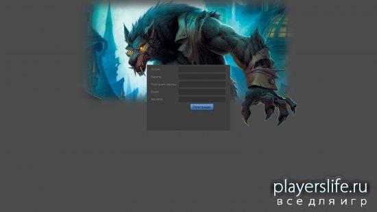 Регистрация аккаунта [Web] для WoW 3.3.5 | 4.0.6 | 4.1.0