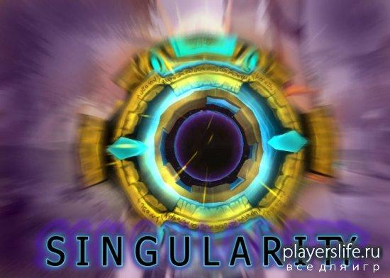 Меняем любой щит на красивеший Singularity, похожий с Ульдуара =)