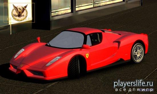Ferrari Enzo '02 для TDU