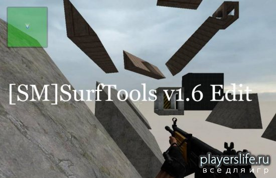 SurfTools v1.6 Edit .SG
