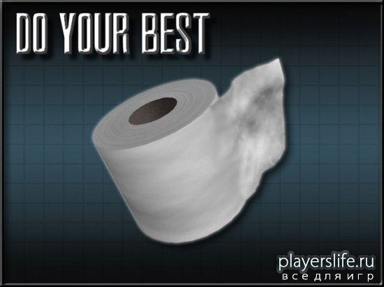 С4 - Туалетная бумага +звуки +угаррр ;DDD