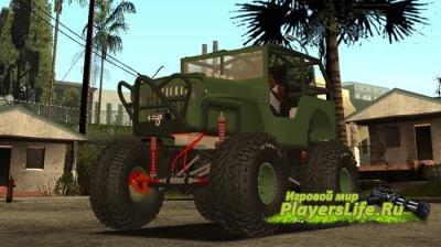 Jeep Willys Rock Crawler