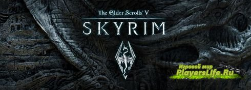 Превью игры Elder Scrolls 5: Skyrim