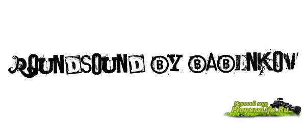 RoundSound by Babenkov