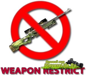 Weapon Restrict [������ ������] [Sourcemod] (��������� ������)
