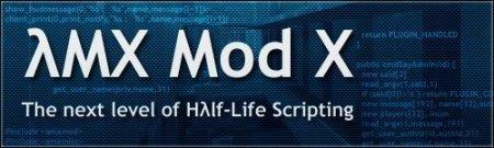 AMXModX 1.8.2 dev 24 Русскоязычный