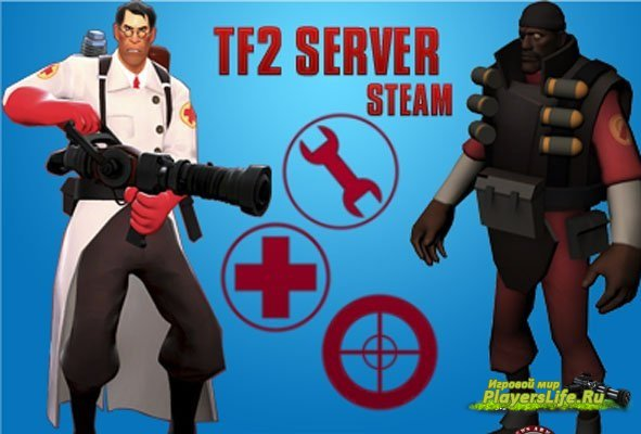 Готовый TF2 Server STEAM
