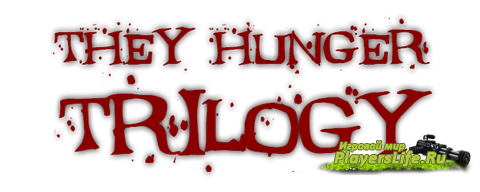 They Hunger Trilogy язык: Английский
