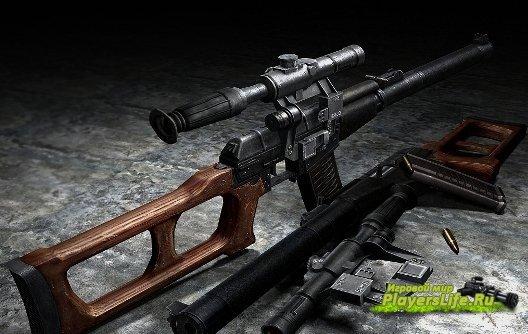 Модель оружия для CSS G3/SG-1