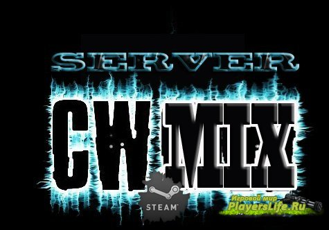 CS:S CW/MIX ������ V64 STEAM