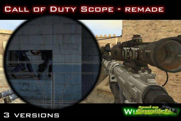 Call of Duty Scope ������ ��� cs-source