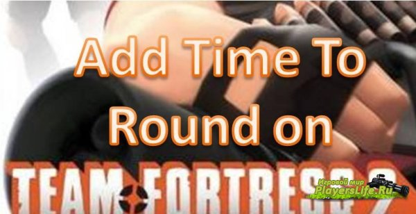 AddTime для Team Fortress 2