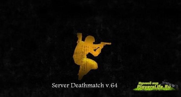 CS:S Deathmatch v.64