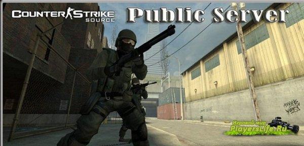 Готовый Public Server v64 Steam