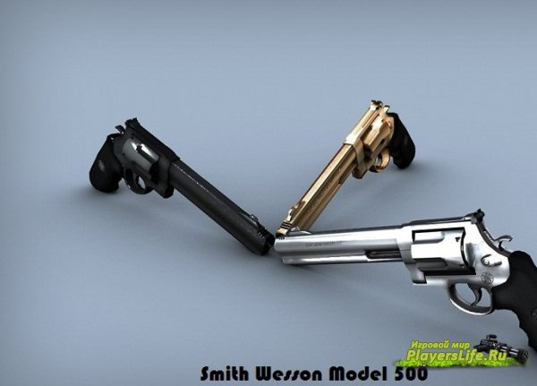 ������ ������ Smith Wesson Model 500