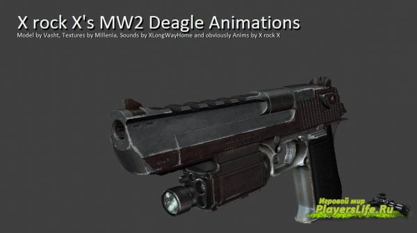 Модель оружия для CS:S X rock X's MW2 Deagle Animations