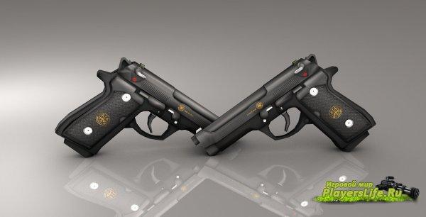 Модель оружия для css Black Assault Elites