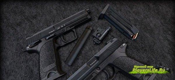 Модель оружия для css HK USP.45