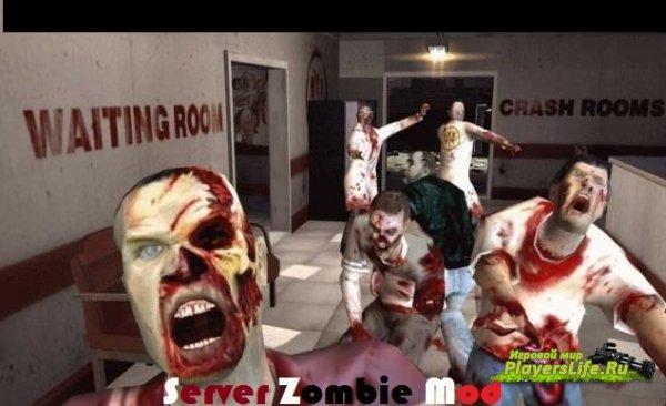 Готовый сервер для css ZombieMod 63