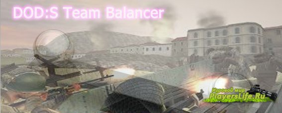 DOD:S Team Balancer