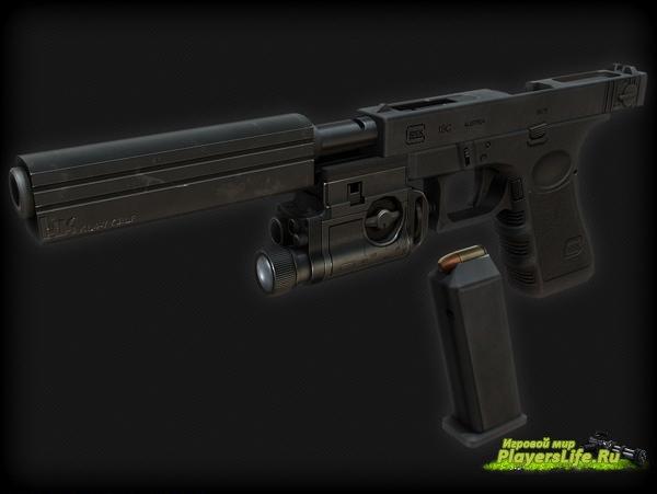 Glock 18 для css