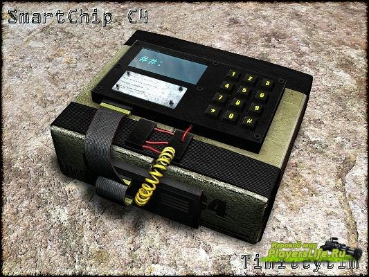 Скин для C4 - Timittytim's SmartChip C4