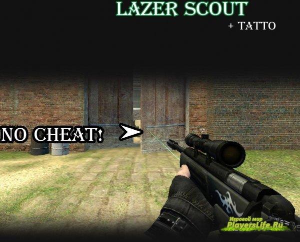 Модель Scout с лазерным прицелом и тату для CSS