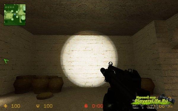 Более яркий фонарик
