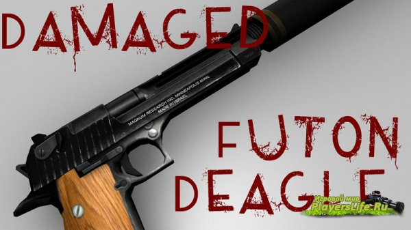 Damaged Futon Deagle ������� ���������.