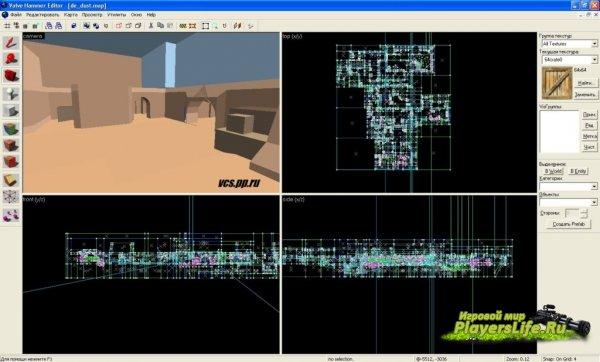 Valve Hammer Editor (VHE) - Hammer v3.4 (Редактор карт)