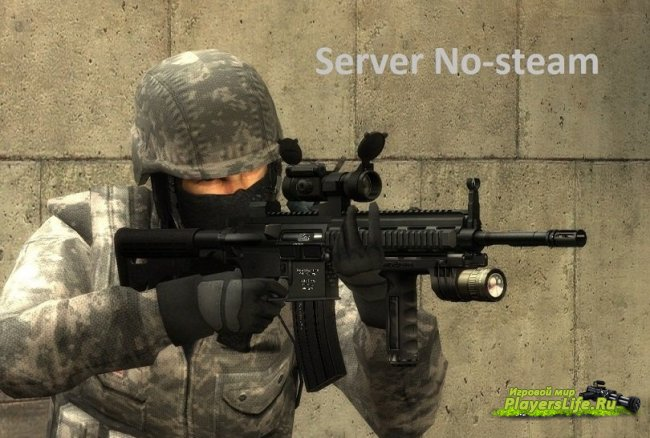 Готовый Server by elmaldin для CSS v67 No-steam