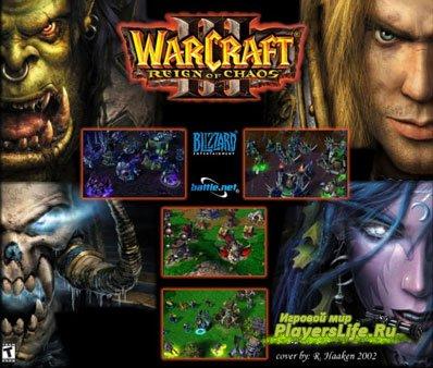 Garena Master 39.00 - ������ ���������� � ���� WarCraft III