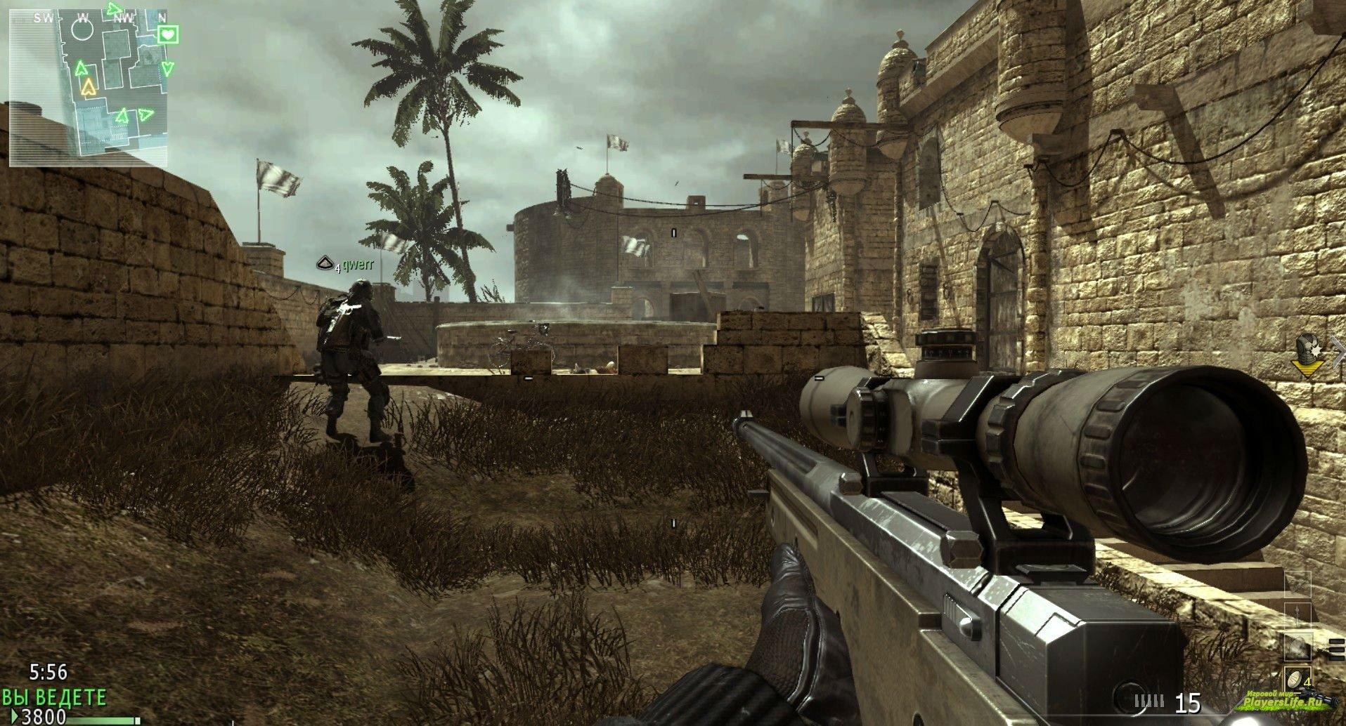 Оружие Call Of Duty Modern Warfare 3