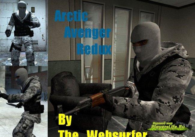 Модель террора Arctic Redux 1.0